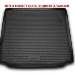 1136956773_w640_h640_kovrik-v-bagazhnik